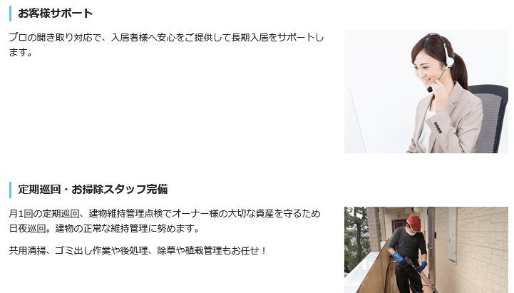 ユーミーらいふ 大宮店の画像3