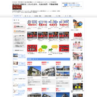 MAST 大宮西口駅前店(株式会社守屋住宅)の画像
